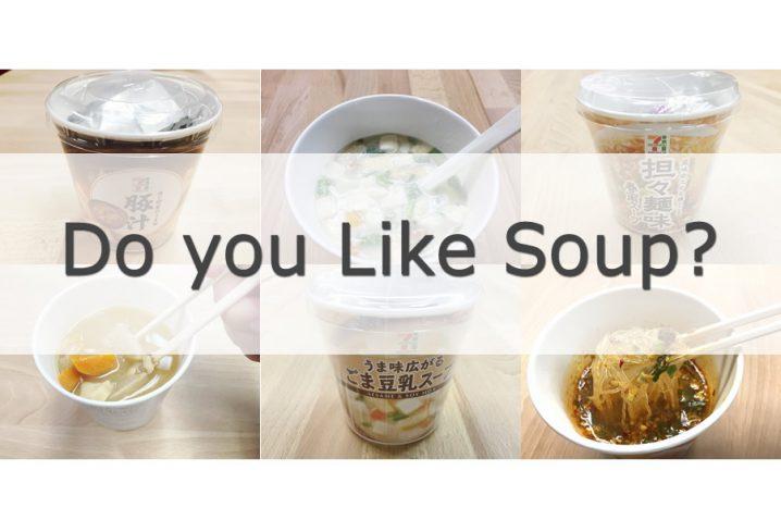 スノーボーダーのためのスープ特集