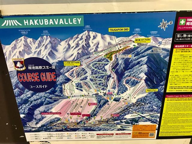 栂池高原スキー場マップ