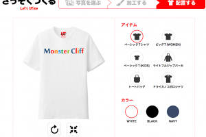 monstercliff UTme