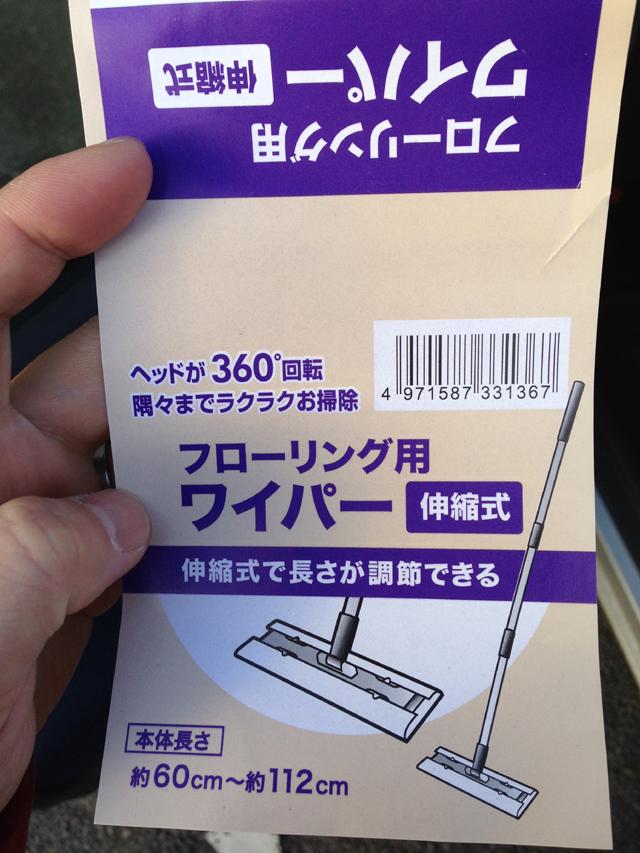 IMG_6809