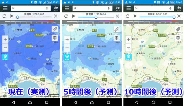 20151221_map_snow02_2