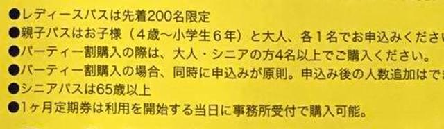 ryuoo2017sinia60