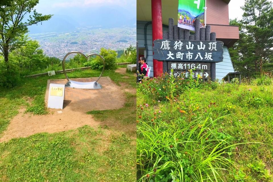 八坂山頂2