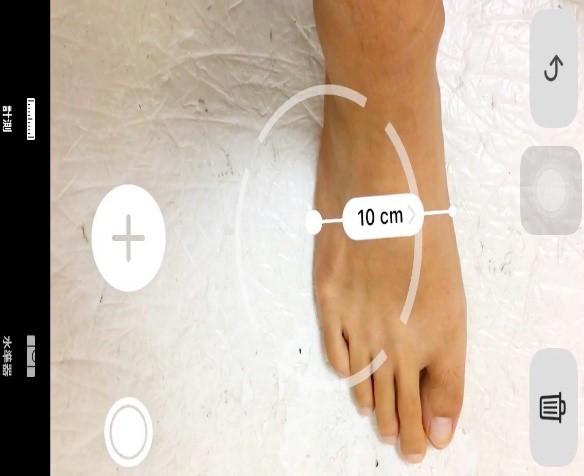 AR計測でワイズの測定
