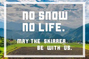 非スキー場化