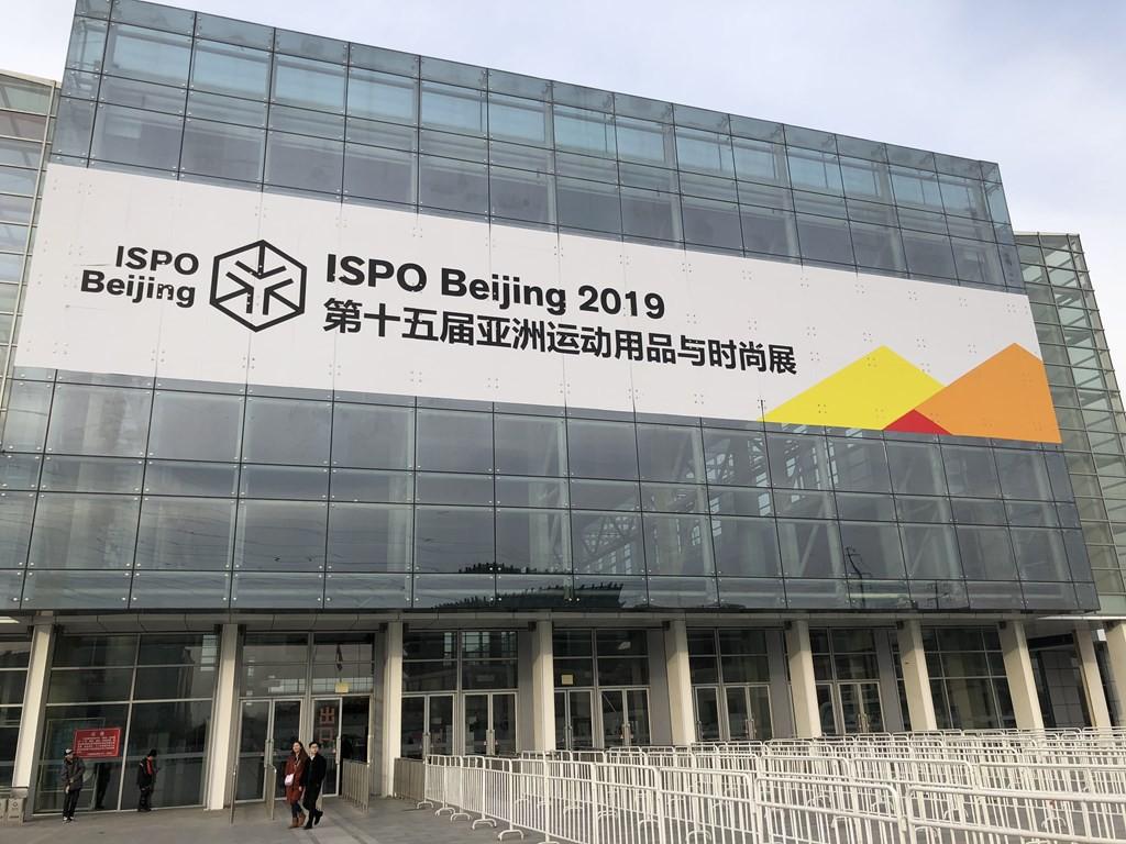 ISPO北京